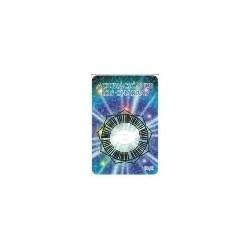 Activación de los Chakras - Tarjeta de Onda de Forma